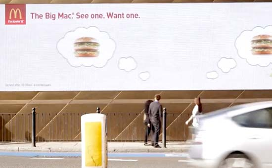 McDonald's Big Mac – See One Want One